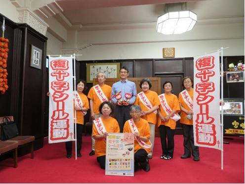 複十字シール運動 – 公益財団法人宮崎県健康づくり協会